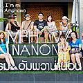 泰國安帕瓦 - Amphawa Nanon Hotel