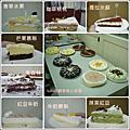 [2010-09-12]桃園觀音愛心家園