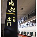左營高鐵(2010/7/23)