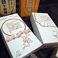 森永牛奶糖。經典款~品質提升+岩鹽+白色,三種口味^^