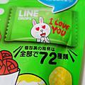 日藥本舖。サクマ製菓LINE DROPS-LINE 綜合水果糖