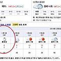 2014-15北九州小旅行