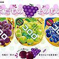 日本新食感話題糖果~味覺糖KORORO。UHA味覚糖 コロロ