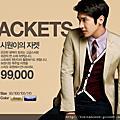 韓國明洞SPAO服飾