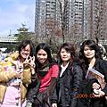 2009台北行