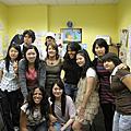 2009.6.20~7.17 Create English