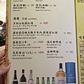 牛ㄅㄟㄅㄟ menu