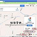 Google Map多點呈現