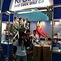 2011台北國際自行車展