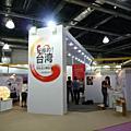 台北上海雙城文化創意產業展