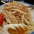 KiKi Thai