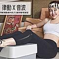 SONIX 醫美級美體器材 律動儀