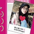 iPair 愛情公寓 交友軟體APP