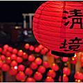 17/11/2013 Taiwan