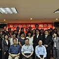 20110922-25 大陸國家職業資格考試 福州
