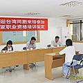 2009年05月07日 福州統考