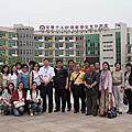 2009年04月15日廣州華南師大碩博班