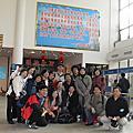 2009年01月15日 福州考試