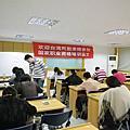 20120920-23大陸國家考試
