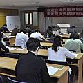 20130927-30大陸國家考試