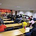20140110-13大陸國家證照考試剪影