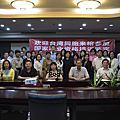 2016年7月21~24日大陸國家證照考試 福州台灣專班