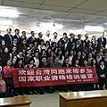 20161124-27福州心理諮詢師考試