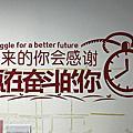 201703福州心理