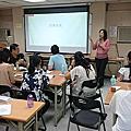 兒童情緒管理師 第一梯第二單元課程花絮6/10-11