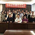 2017年10月27-30 中國國家心理諮詢師考試-福州專班