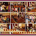 2008年兒童暑期彩虹品格營