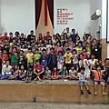 2015高雄浸信會兒童暑期品格雙語彩虹營