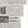 高雄志光學員專屬-文化剪報(自由時報)-第三檔-100.12.18上傳