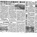 高雄志光學員專屬-文化剪報(自由時報)-第八檔-102.10.24上傳