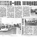 高雄志光學員專屬-交通剪報(綜合)-102.06.14補充更新