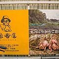 日本旅遊 - 2017年大阪5天4夜自由行 x DAY3-4 蜜香屋