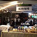 屏東三大日音樂節