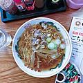 2019年12月 日本東北旅遊美食