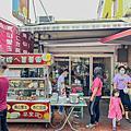 阿嬤ㄟ蕃薯圓 - 旗山老街店