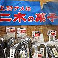 2015-07-04 日本東京親子自由行DAY4