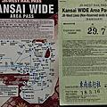 2017-07-23~27 日本岡山自由行Day1
