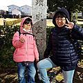 20190118~0122 日本九州自由行Day4