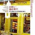 暢銷好書-好食尚系列