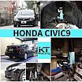 2018.08.23 HONDA CIVIC 9