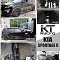 2018.09.01 KIA SPORTAGE R