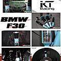 2018.10.06 BMW F30