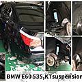 2018.11.21 BMW E60 535
