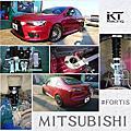 2019.01.10 MITSUBISHI FORTIS