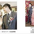 【婚禮紀錄】尚偉&欣嫻 文定紀錄
