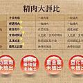 台北。珍苑食品